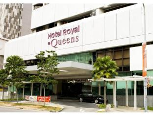 Hotel Royal @ Queens Singapore - Exterior