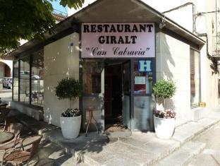 /restaurant-fonda-giralt/hotel/la-jonquera-es.html?asq=jGXBHFvRg5Z51Emf%2fbXG4w%3d%3d