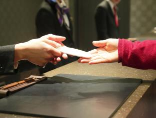 Kyoto Tower Hotel Kyoto - Reception