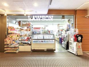 Hotel Nikko Narita Tokyo - Shops