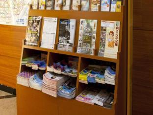 Pearl Hotel Kayabacho Tokyo - Facilities