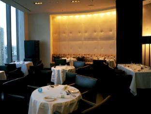 Park Hotel Tokyo Tokyo - Tateru Yoshino  Bis - French Restaurant