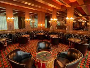 Hotel Okura Tokyo - Bar Highlander