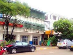 Hotel in Laos | Sengdara Hotel