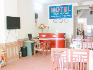 Thanh Huong 1 Airport Hotel