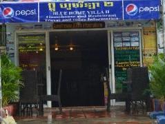 BlueHome Villa II | Cambodia Hotels