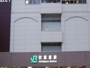 Akihabara Washington Hotel Tokyo - Nearby Transport