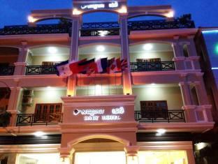/daly-hotel/hotel/kampong-cham-kh.html?asq=jGXBHFvRg5Z51Emf%2fbXG4w%3d%3d