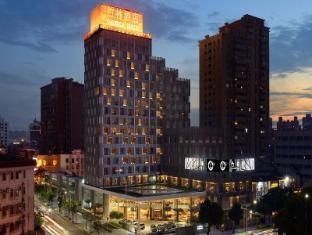 /bamboo-hotel/hotel/zhuhai-cn.html?asq=vrkGgIUsL%2bbahMd1T3QaFc8vtOD6pz9C2Mlrix6aGww%3d