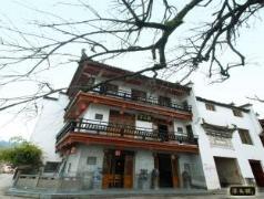 Hongcun Xun Yang Lou Inn   Hotel in Huangshan