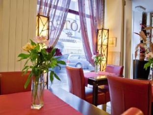 Hotel Admiral Geneva - Interior