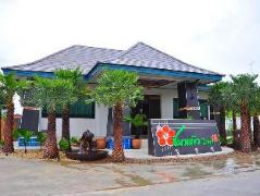 Chabakaew Resort   Kanchanaburi Hotel Discounts Thailand