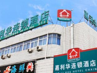 Beijing Jia Li Hua Hotel Old Palace
