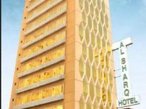Al Sharq Hotel: hotel main photo