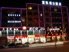 Yiwu Fukai Holiday Hotel | Hotel in Yiwu