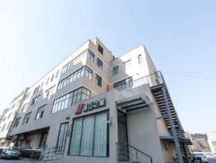 Jinjiang Inns Hongqiao Hub West Tianshan Road