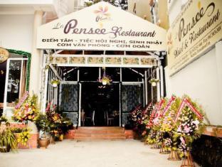 La Pensee Hotel 2