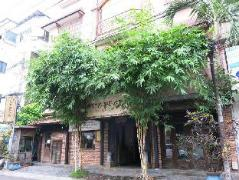 Anh Ngoc Hotel Vietnam