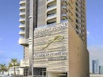 Al Majaz Premiere Hotel Apartments: entrance