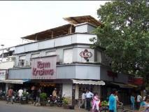 Hotel Rama Krishna: exterior
