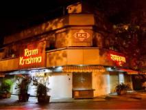 Hotel Rama Krishna: