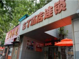 Pod Inn Zhongguancun