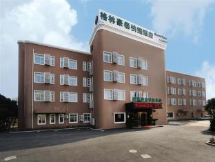 GreenTree Inn Shanghai West Huaxia Road Subway Station Hotel