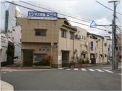 Business Ryokan Mimatusou Japan