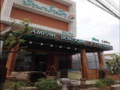 Namfah Boutique | Thailand Budget Hotels