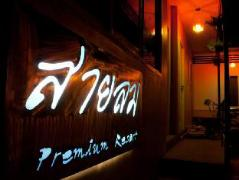 Sailom Premium Resort | Thailand Cheap Hotels