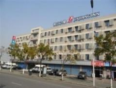 Jinjiang Inn Ningbo Yinzhou Wanda Siming East Road | Hotel in Ningbo