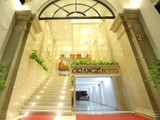 /orange-hotel/hotel/da-nang-vn.html?asq=GzqUV4wLlkPaKVYTY1gfioBsBV8HF1ua40ZAYPUqHSahVDg1xN4Pdq5am4v%2fkwxg