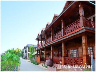 /th-th/bann-lamoonaoonkhong-hotel/hotel/chiangkhan-th.html?asq=jGXBHFvRg5Z51Emf%2fbXG4w%3d%3d