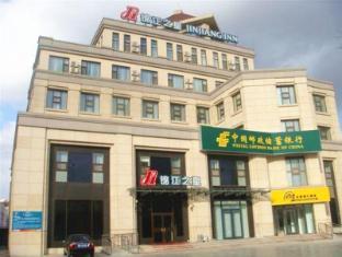 /ms-my/jinjiang-inn-weihai-shandong-university/hotel/weihai-cn.html?asq=jGXBHFvRg5Z51Emf%2fbXG4w%3d%3d