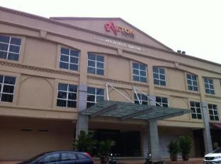 /aeton-hotel/hotel/nilai-my.html?asq=jGXBHFvRg5Z51Emf%2fbXG4w%3d%3d