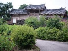Jeongjaeongtaek Hanok Guesthouse