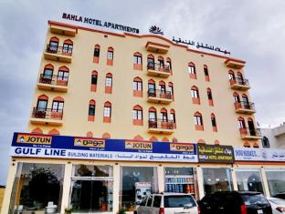 /bahla-hotel-apartments/hotel/nizwa-om.html?asq=GzqUV4wLlkPaKVYTY1gfioBsBV8HF1ua40ZAYPUqHSahVDg1xN4Pdq5am4v%2fkwxg