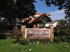 Kwanmor Hotel Khon Kaen University | Thailand Cheap Hotels