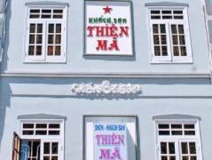 Thien Ma Hotel Nha Trang | Nha Trang Budget Hotels