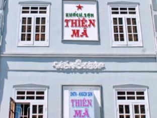 Thien Ma Hotel Nha Trang