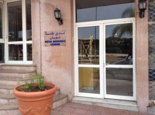 /hotel-residence-louban/hotel/agadir-ma.html?asq=jGXBHFvRg5Z51Emf%2fbXG4w%3d%3d
