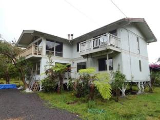 /fern-forest-getaway/hotel/hawaii-the-big-island-us.html?asq=jGXBHFvRg5Z51Emf%2fbXG4w%3d%3d