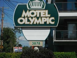 /motel-olympic/hotel/quebec-city-qc-ca.html?asq=5VS4rPxIcpCoBEKGzfKvtBRhyPmehrph%2bgkt1T159fjNrXDlbKdjXCz25qsfVmYT