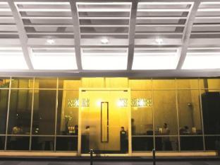 Astoria Plaza Full Service Residential Suites Manila - Entrance
