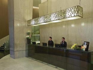 Astoria Plaza Full Service Residential Suites Manila - Reception