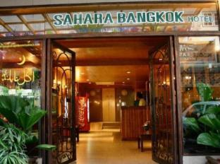 Bangkok Sahara Hotel Bangkok - Exterior