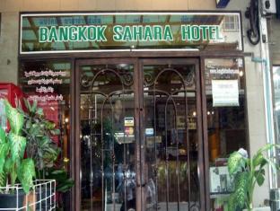 Bangkok Sahara Hotel Bangkok - Entrance