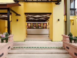 Tuana The Phulin Resort Phuket - Reception