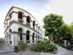 Xiamen Gulangyu Gong Bao Di Villa | Hotel in Xiamen