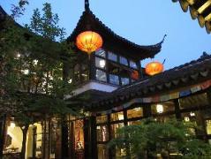 Tongli Zhengfu Caotang Hotel | Hotel in Suzhou